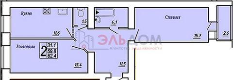 Апартаменты, саратов, Продажа - Saratov / Саратов  (Saratov Oblast / Саратовская область)