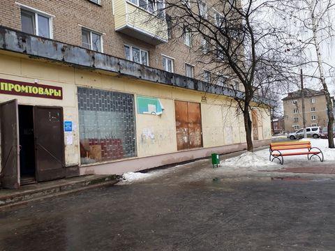 Арендовать помещение под офис Сафоновская улица готовые офисные помещения Новая Дорога улица