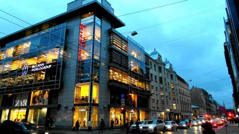 Real estate company in Latvia - BaltEstate.eu offer commercial property in Riga: Opportunity to buy A class Office Building in the Center of Riga. Popular, well-known location, opportunity to rent commercial premises on the first floor. Building was ...