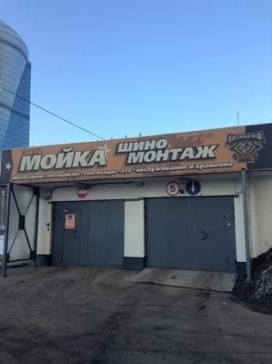 Located in Москва.