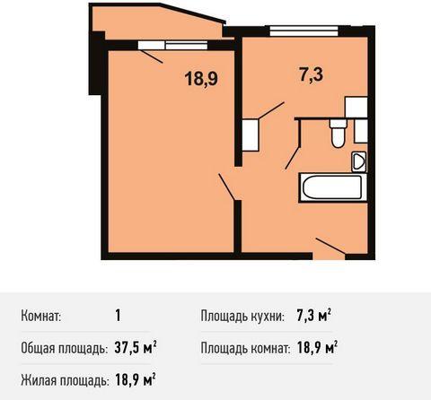 Продается 1-комн. кв-ра площадью 37,5 кв.м на 1 этаже 17 этажного дома в ЖК