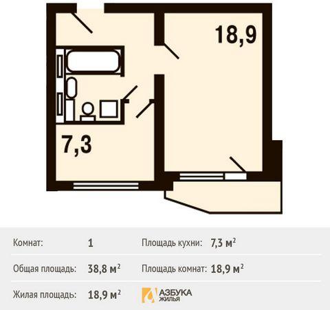 Продается 1-комн. кв-ра площадью 38,8 кв.м на 17 этаже 17 этажного дома в ЖК